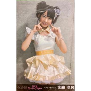 エイチケーティーフォーティーエイト(HKT48)の宮脇咲良 恋するフォーチュンクッキー 公式生写真 AKB48 HKT48 (女性タレント)