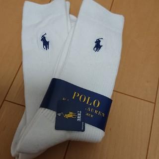 ポロラルフローレン(POLO RALPH LAUREN)のポロラルフローレン 靴下 24~26cm(ソックス)