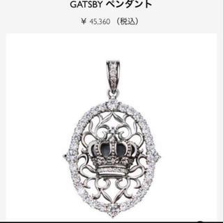 Justin Davis - Justin Davis GATSBY ペンダント 定価4.5万円