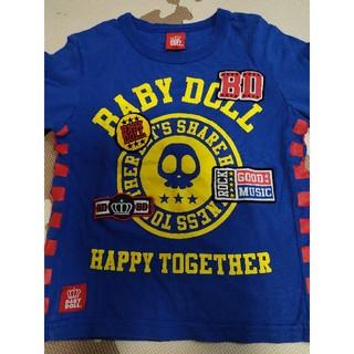 ベビードール(BABYDOLL)のベビードール長袖Tシャツ☆120cm☆鮮やかなブルー☆綿100%(Tシャツ/カットソー)