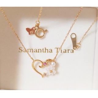 Samantha Tiara - お値下げ!サマンサティアラ フラワーレターズ パール ネックレス