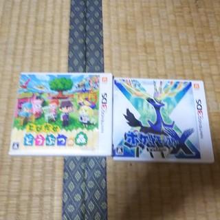 ニンテンドー3DS(ニンテンドー3DS)の3DS ソフト 激安特価!!(家庭用ゲームソフト)