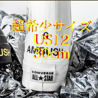CONVERSE - Converse x Ambush Chuck 70 White コンバース