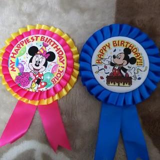 Disney - HAPPY BIRTHDAY バッチセット