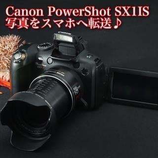 Canon - ★初心者必須!手ぶれ補正機能搭載★キャノン パワーショット SX 1 IS