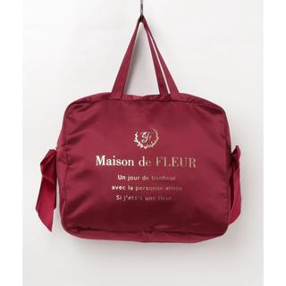 メゾンドフルール(Maison de FLEUR)のMaison de FLEUR トラベルキャリーオンLバッグ(スーツケース/キャリーバッグ)