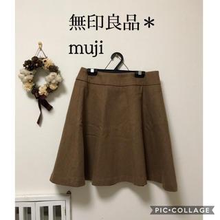 MUJI (無印良品) - 無印良品 ウールスカート * キャメル