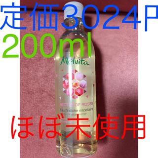 メルヴィータ(Melvita)のメルヴィータ ネクターデローズ クリア ウォーター 200ml ふき取り化粧水(化粧水/ローション)
