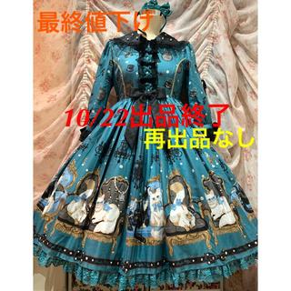 Angelic Pretty - Princess Catワンピース カチューシャセット グリーン