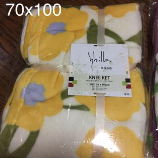 シビラ(Sybilla)のシビラ  ひざ掛け   プチサイズ毛布70X100(その他)