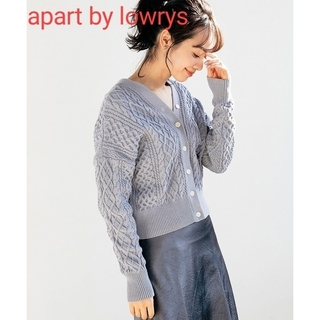 apart by lowrys - アパートバイローリーズ ニットカーディガン
