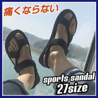 サンダル メンズ 27 スポーツ おしゃれ 痛くない 疲れない 新品 つま先 黒