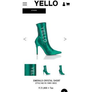 イエロー(yellaw)のブーツ(ブーツ)