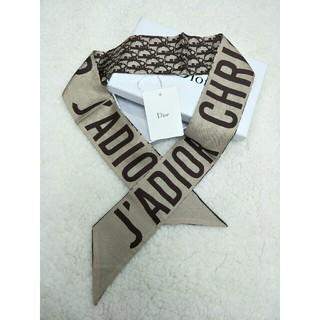 Dior - 美品Diorデイオールリボン スカーフ 正規品
