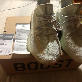 adidas - yeezy boost hyper space 26cm