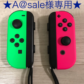 Nintendo Switch - 任天堂switch ジョイコン + ストラップ