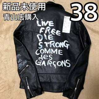 COMME des GARCONS - 38 COMME des GARCONS lowis leather ライダース