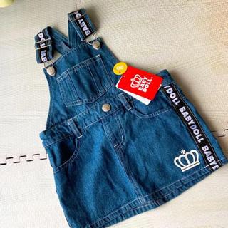 BABYDOLL - BABY DOLL サロペット スカート