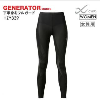 CW-X - cw-x generator 女性M ワコール