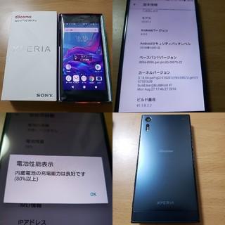 Xperia - docomo Xperia XZ SO-01J Blue 中古美品 SIMフリー
