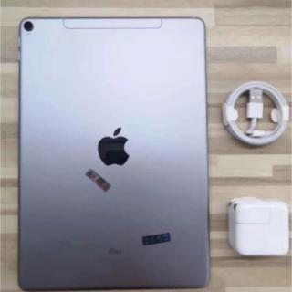 Apple - iPadpro2。512G