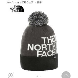 THE NORTH FACE - ノースフェイス キッズ ニット帽 男女兼用