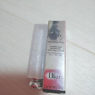 ディオール(Dior)のDior フィックスイット 001 コンシーラー(コンシーラー)