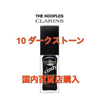 CLARINS - 【クリスマス限定】クラランス  リップオイル 10 ダークストーン