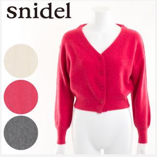 snidel - スナイデル フォックスコンパクトカーディガン