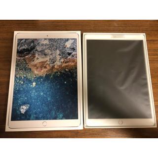 iPad - iPad Pro 10.5 Wi-Fiモデル 256GB シルバー
