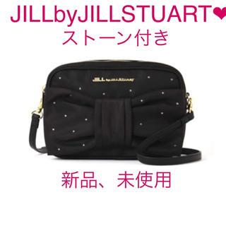 JILL by JILLSTUART - 【新品、タグ付き】ジルバイジルスチュアート ナイロンバゲージ(ストーン付)