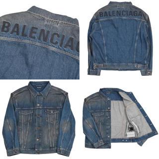 バレンシアガ(Balenciaga)の新品未使用☆BALENCIAGA☆デニムジャケット(Gジャン/デニムジャケット)