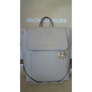 マイケルコース(Michael Kors)の新品 アメリカのマイケルコース店で購入 全革 HAYES MD BACKPACK(リュック/バックパック)