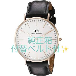 Daniel Wellington - 箱・付け替えストラップ付✨ダニエルウェリントン腕時計