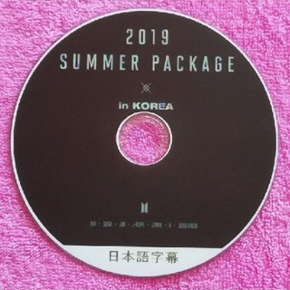 防弾少年団(BTS) - ♥️BTS♥️2019 SUMMER PACKAGE DVD