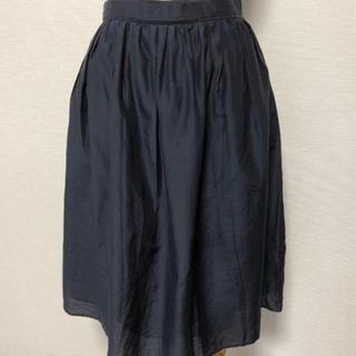 新品 デミルクス ビームス BEAMS シルク混 スカート 38