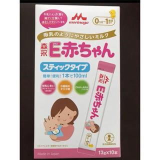 モリナガニュウギョウ(森永乳業)の森永E赤ちゃん スティック 10本(その他)