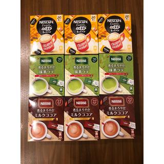 Nestle - ネスカフェ スティックコーヒー ネスレ