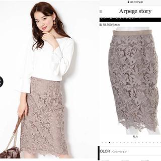 JUSGLITTY - 新作✨新品未使用   フラワーレースタイトスカート