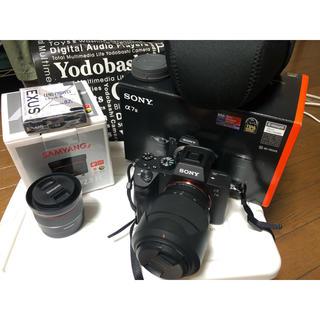 SONY - SONY α7ⅰⅰⅰ レンズキット & SAMYANG 24mm f2.8 FE