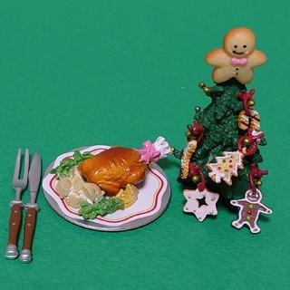 【リーメント ミニチュア】クリスマスセット! クリスマスツリー チキン