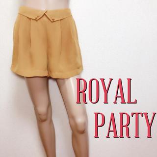ROYAL PARTY - キレカジ♪ロイヤルパーティー やわらかショートパンツ♡ザラ アングリッド