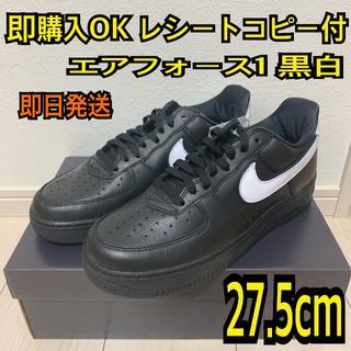 NIKE - 黒タグ付き 27.5cm ナイキ エアフォース1 Low Retro QS