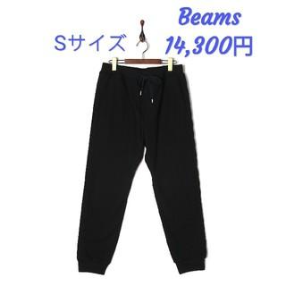 ビームス(BEAMS)の新品 Beams ジョガーパンツ リラックス Sサイズ ネイビー(ワークパンツ/カーゴパンツ)