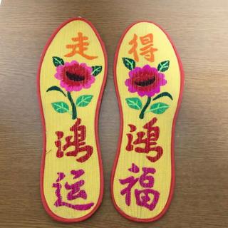 靴敷27.5cm(その他)