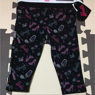 バービー(Barbie)の90cm バービー Barbie  BARBIE ズボン パンツ レギンス (パンツ/スパッツ)