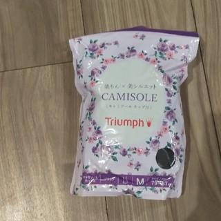 トリンプ(Triumph)のトリンプ カップ付 キャミソール(キャミソール)