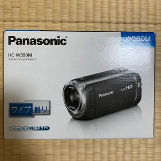 Panasonic - 新品 Panasonic HC-W590M デジタルハイビジョンビデオカメラ
