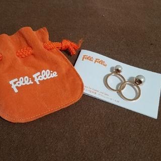 フォリフォリ(Folli Follie)のFolli Follie 2連パールリング(リング(指輪))
