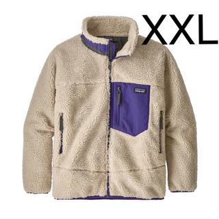 patagonia - パタゴニア ボーイズ レトロX ジャケット 新品 XXL ナチュラル パープル